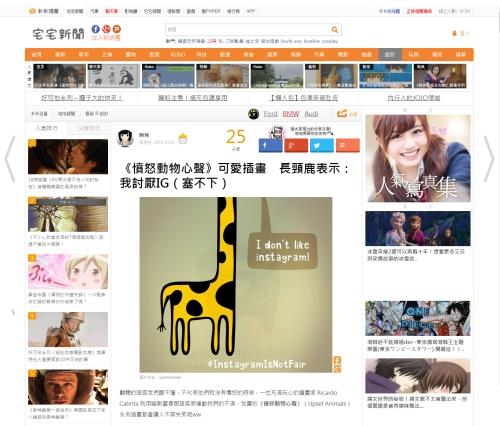 News_Gamme_com-04-10-2015